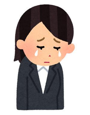 泣いている女性会社員