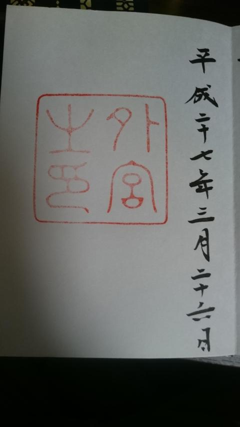 4f70ed8a.jpg