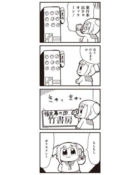 501bfd33.jpg