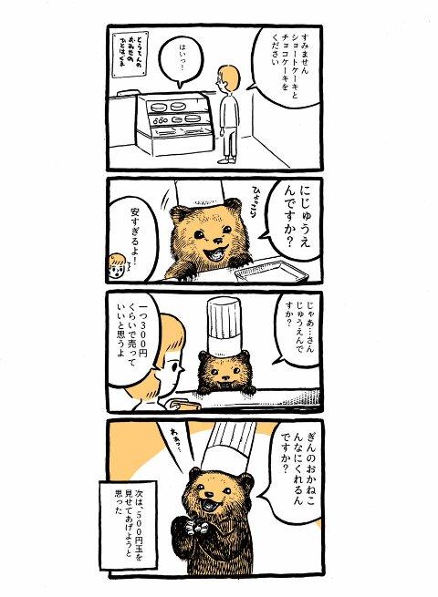 512b75b5.jpg