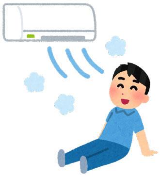 冷房 エアコン