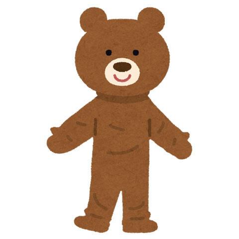 クマの着ぐるみ