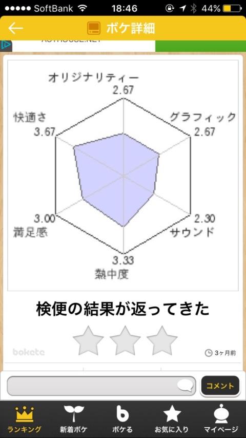 53dcd55f.jpg