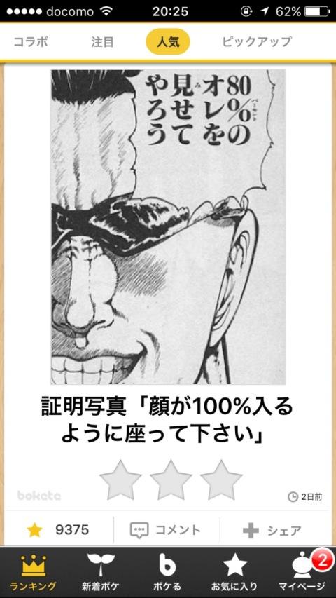 53f11c9c.jpg