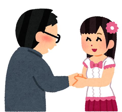 【画像あり】アイドルのリモート握手会がコチラwwwwwwww