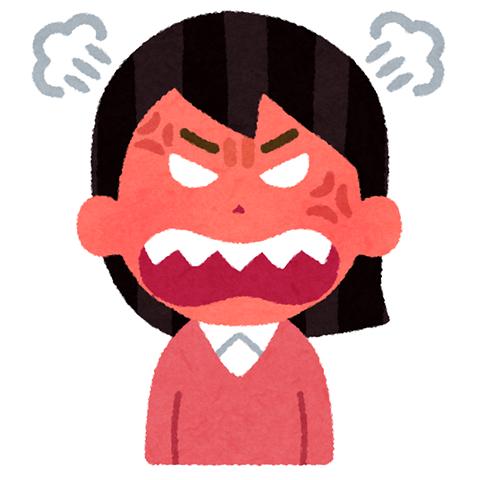 怒る (7)