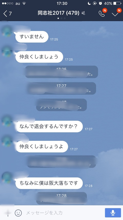 577e5b95.jpg