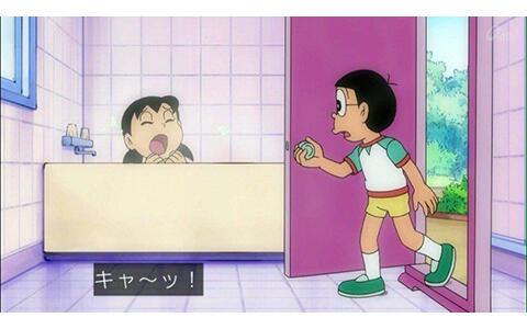 しずかちゃん お風呂