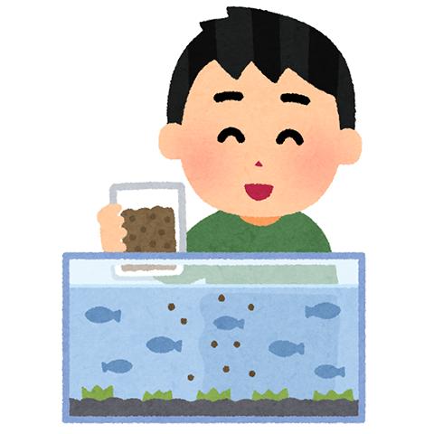 水槽 (3)