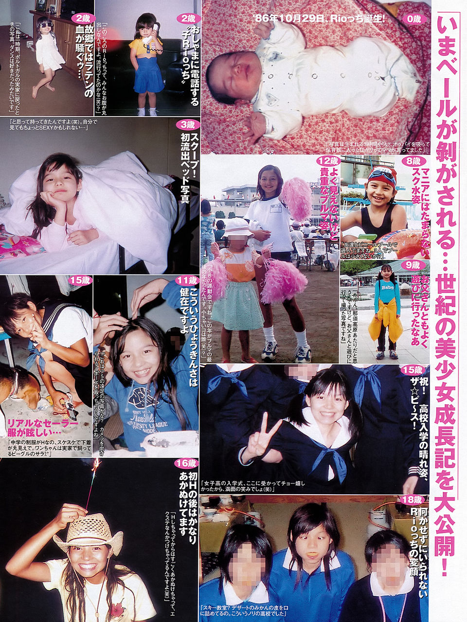 https://livedoor.blogimg.jp/negigasuki/imgs/5/9/59baaa53.jpg