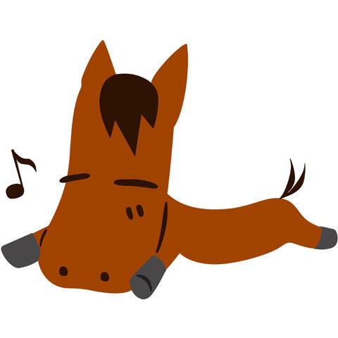 ぐうたらな馬