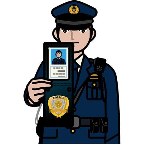 001警察
