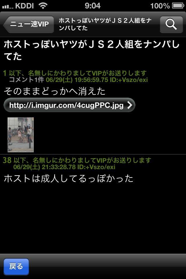 【JS】女子小学生 高学年画像スレPart8【JS】YouTube動画>3本 ->画像>519枚