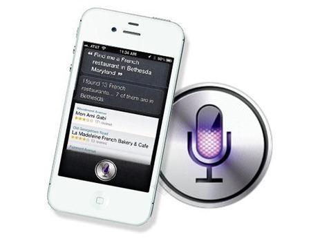 iPhone-4S-Siri-Logo1_thumb[4]