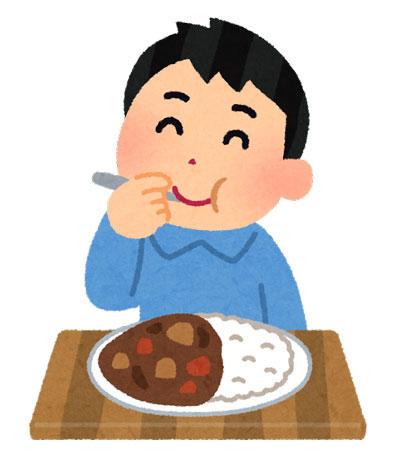 カレーを食べる人