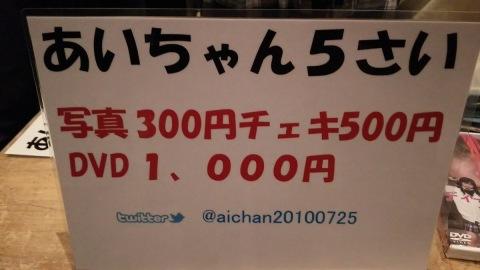 5c5f8bd8.jpg