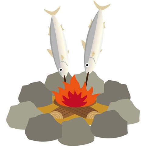 焚き火と焼き魚