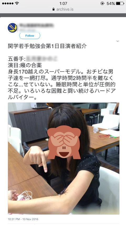 5dd67881.jpg
