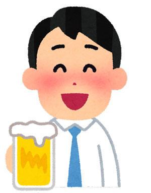 お酒を飲んでいる男性