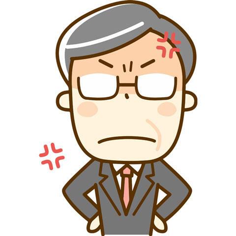 怒る 上司