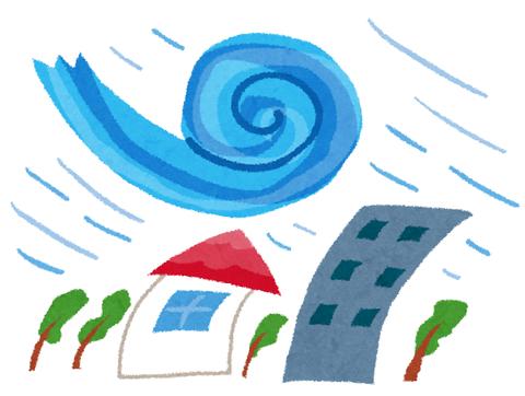台風 (2)