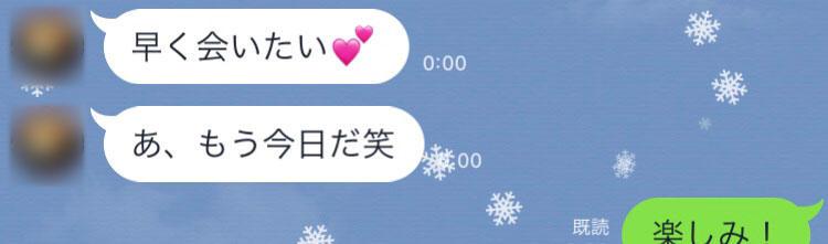 https://livedoor.blogimg.jp/negigasuki/imgs/5/e/5e6425ff.jpg