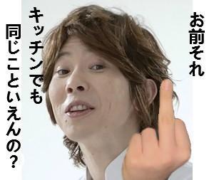 kawako1