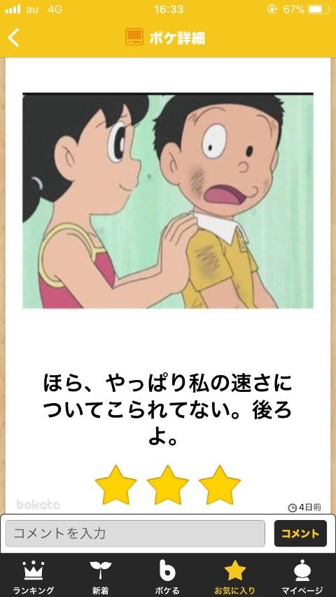 5ee5c652.jpg
