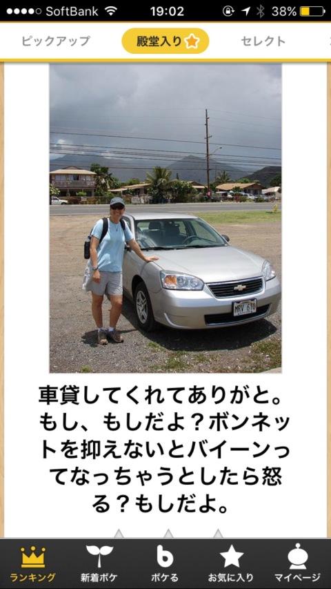 5faa4d81.jpg