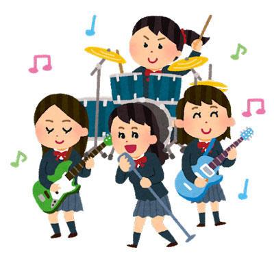 女子高生バンド