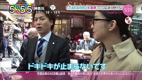 TAKAHIRO 武井咲