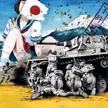第二次世界大戦 日本勝利