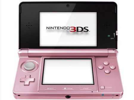 The-pink-Nintendo-3DS