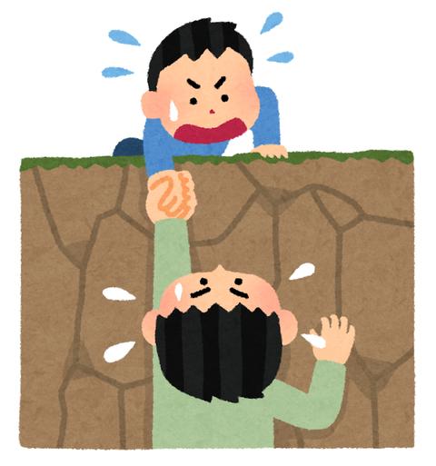 過去の日本「被災したらみんなで助け合う」今の日本「被災する奴は自己責任、被災する奴が悪い助ける必要なし」