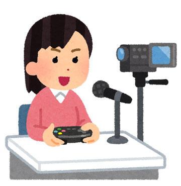 ゲーム実況 女性Youtuber