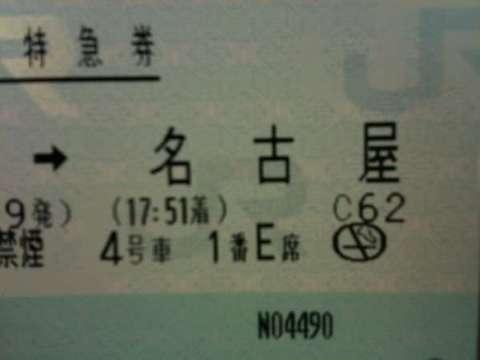 6605d14c.jpg