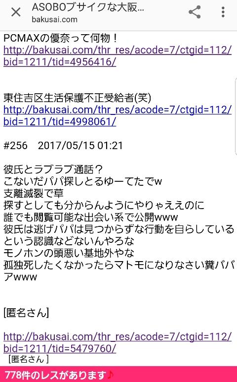 67070c18.jpg
