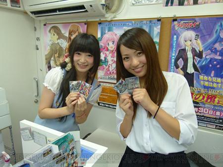 カードゲーム女の子