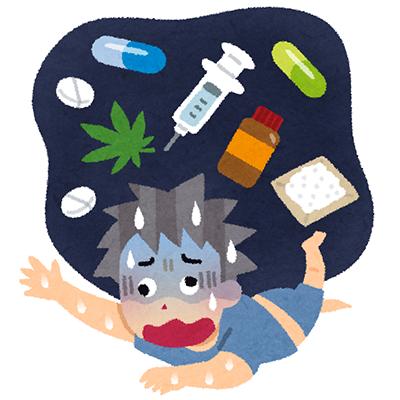 【画像あり】コカイン中毒者の末路がヤバすぎる・・・・・・・・