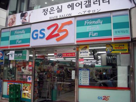 韓国 弁当