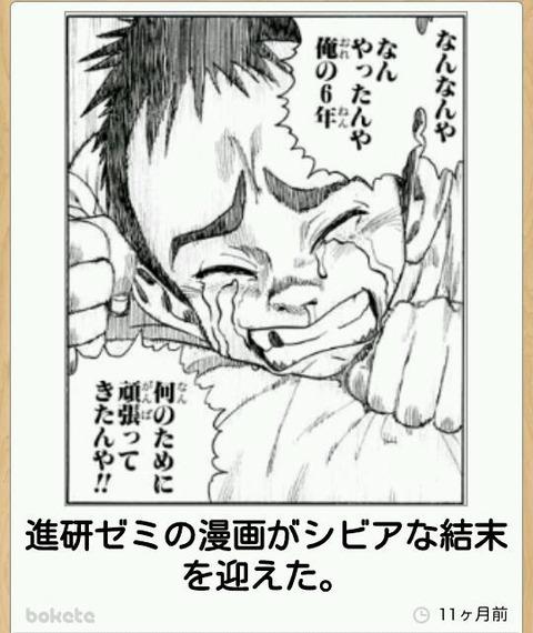69507ea5.jpg