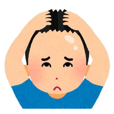 髪の生え際を気にする人