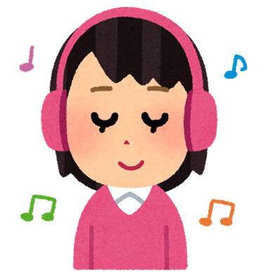 音楽を聞く人