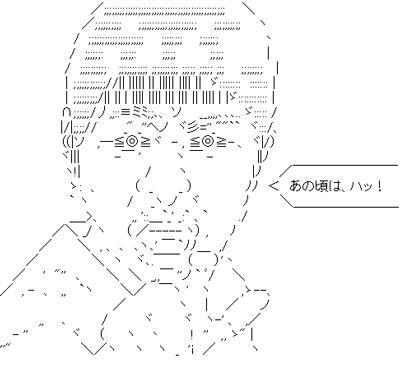 和田アキ子 AA