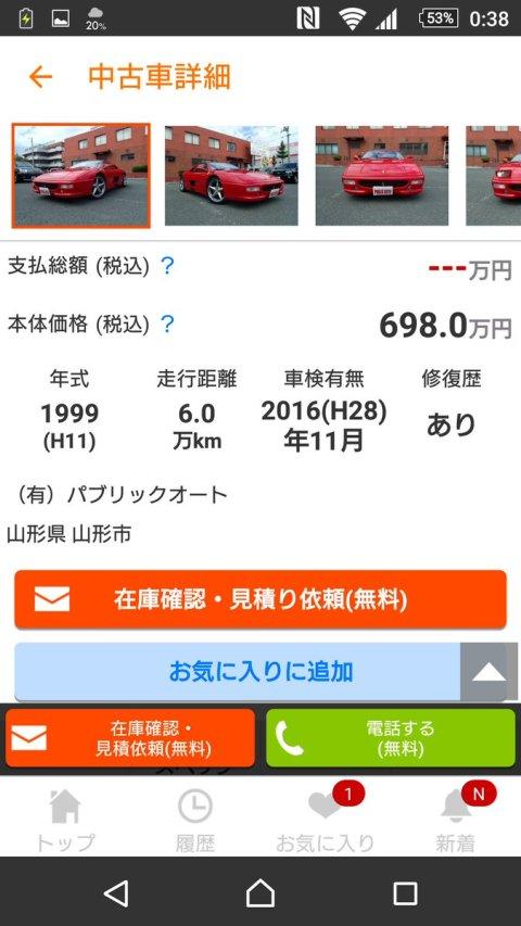 6b1e392a.jpg
