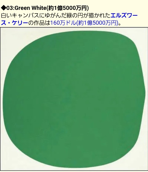 6b51acc1.jpg