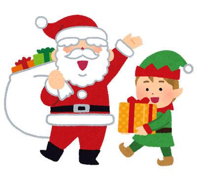 クリスマスプレゼントを運ぶサンタとエルフ
