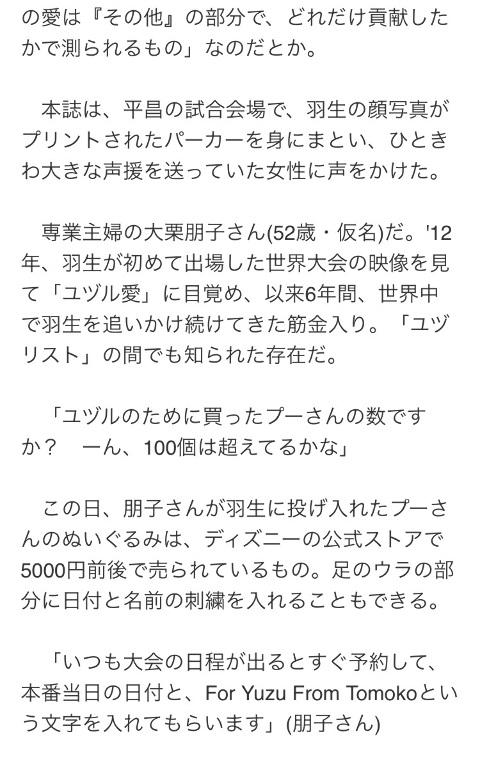 6d023f6c.jpg