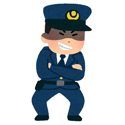 警察 (6)