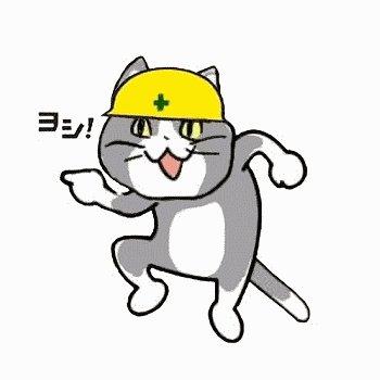 現場猫 (2)